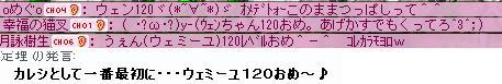 f0097467_1016411.jpg