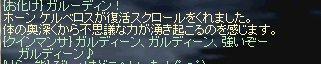 b0107468_026617.jpg