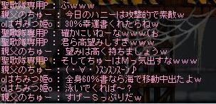 f0060970_23351020.jpg