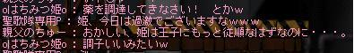f0060970_23535037.jpg