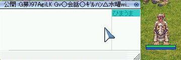 e0011073_23341016.jpg