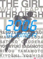 b0052779_19261466.jpg