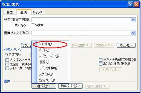 b0067595_8542050.jpg
