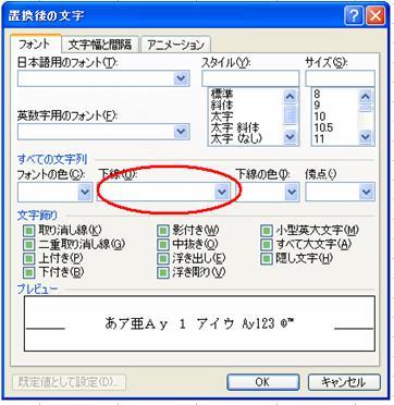 b0067595_8551193.jpg