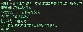 c0022896_9165672.jpg