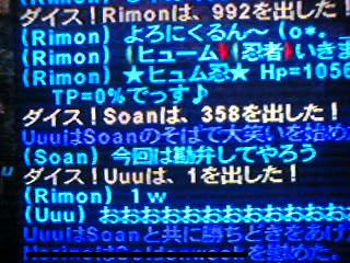 e0027797_1985580.jpg