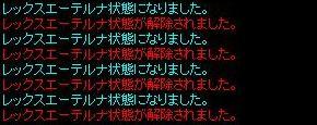 f0066100_9285095.jpg
