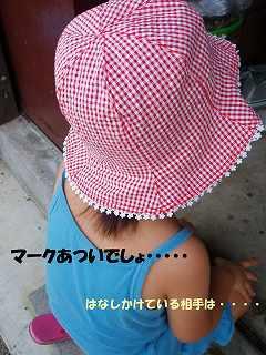 f0048105_6533754.jpg