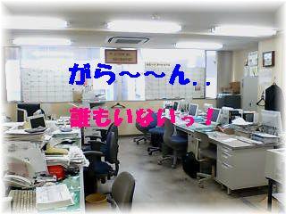 f0039907_10464728.jpg