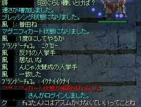 c0000111_143097.jpg