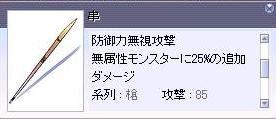 e0035214_13465779.jpg