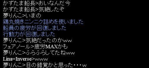 f0029614_5375453.jpg