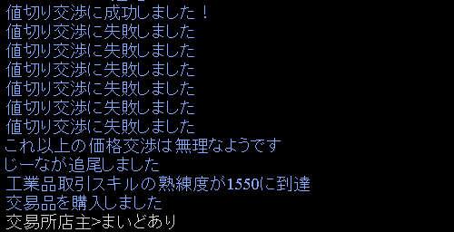 f0029614_6301589.jpg