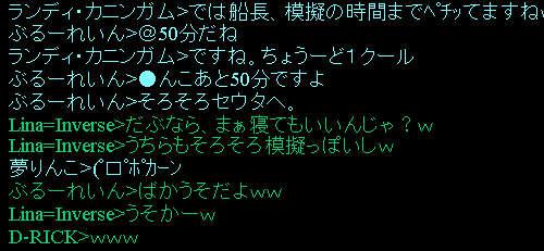 f0029614_6335191.jpg