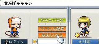 b0068519_227109.jpg