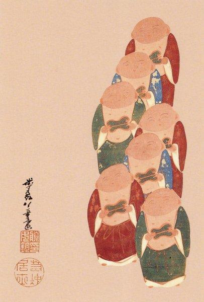 「プライス・コレクション 若冲と江戸絵画展」_c0051620_7221180.jpg