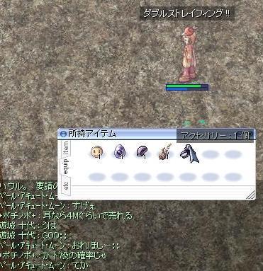 f0107520_19121049.jpg