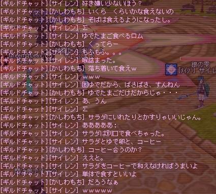 b0076821_1550164.jpg