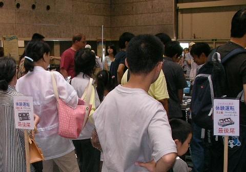 第7回 国際鉄道模型コンベンション 2日目 _a0066027_1671554.jpg