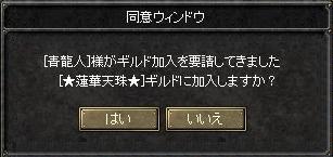 f0086137_0531482.jpg
