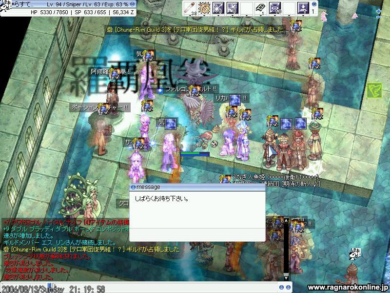 b0084339_274329.jpg