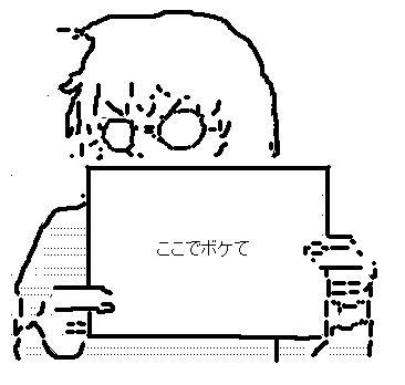 f0075439_1533430.jpg