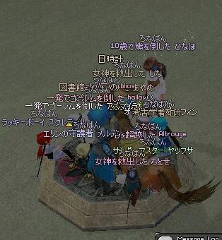 b0074747_0555940.jpg