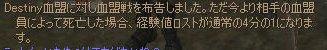 d0080448_073972.jpg