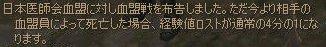 d0080448_0835.jpg