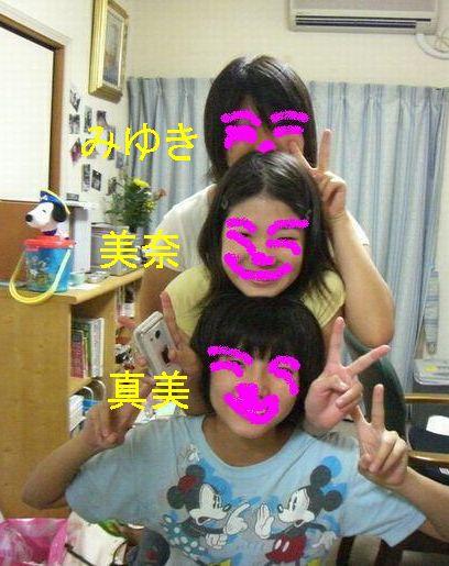 f0053952_2039830.jpg