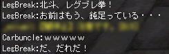 f0048059_2275618.jpg