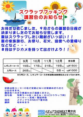 b0076266_1337595.jpg