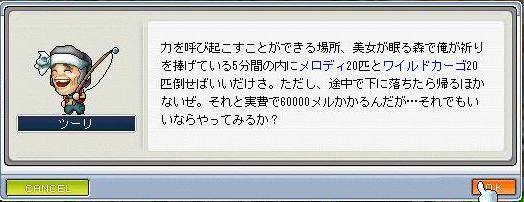 e0078866_11314228.jpg