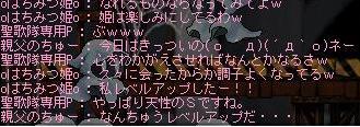 f0060970_072990.jpg
