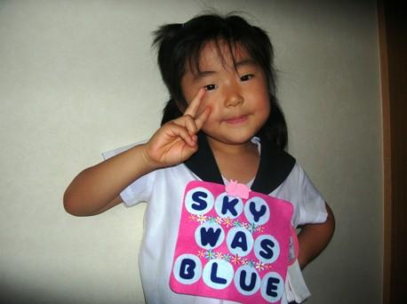 大森信和「SKY WAS BLUE」全曲レポート!_f0011975_11114377.jpg