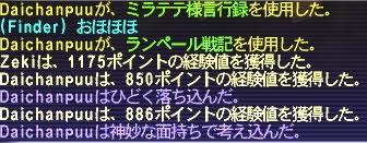 c0051884_2134025.jpg