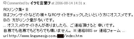 b0032787_1617593.jpg