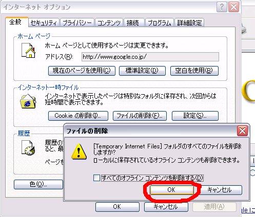 b0032787_16562079.jpg