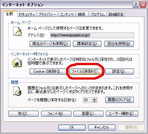 b0032787_1656719.jpg