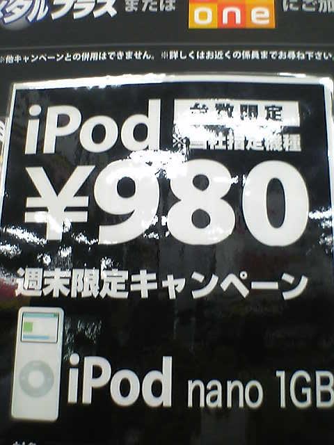 b0095489_1514552.jpg