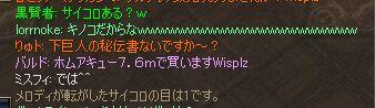 c0022896_2114419.jpg
