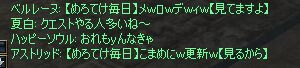 c0022896_21145985.jpg