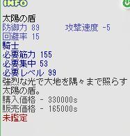 b0094998_10444092.jpg