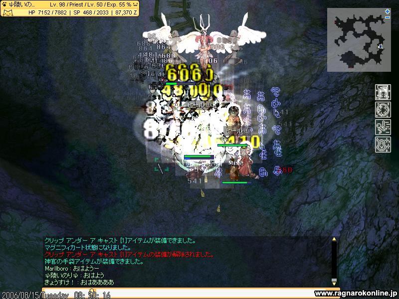 b0085805_10245444.jpg