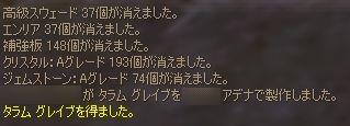 c0054210_1222286.jpg