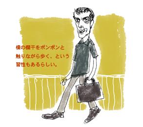 シメキリ前の大掃除〜ドラマ『結婚できない男』_c0023016_419262.jpg