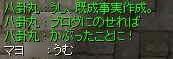 d0079922_10384344.jpg