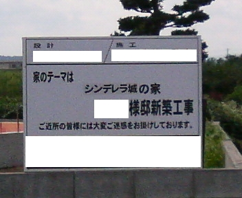 e0047026_0144447.jpg