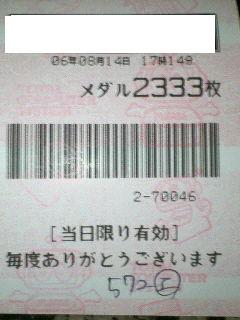 f0065228_15233752.jpg