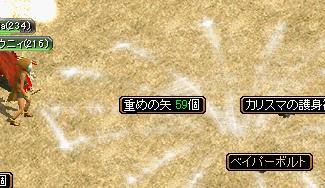 b0094434_314023.jpg
